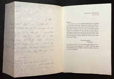 A Letter from T.E. Lawrence